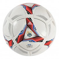 Minge fotbal Adidas  LFP Top Replique