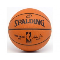 Minge de baschet Spalding Official NBA Game Ball