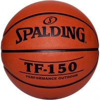 Minge de baschet Spalding TF 150