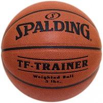 Minge de baschet antrenament Spalding