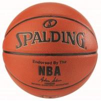 Minge de baschet Spalding NBA Platinum