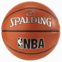 Minge de baschet Spalding NBA Junior
