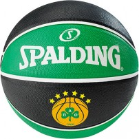 Minge baschet Spalding El Team PANATHINAIKOS ATHEN