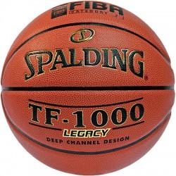 Minge de baschet Spalding TF 1000 Legacy