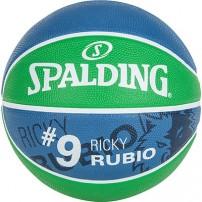 Minge de baschet Spalding RICKY RUBIO