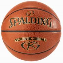 Minge de baschet Spalding Gear Junior